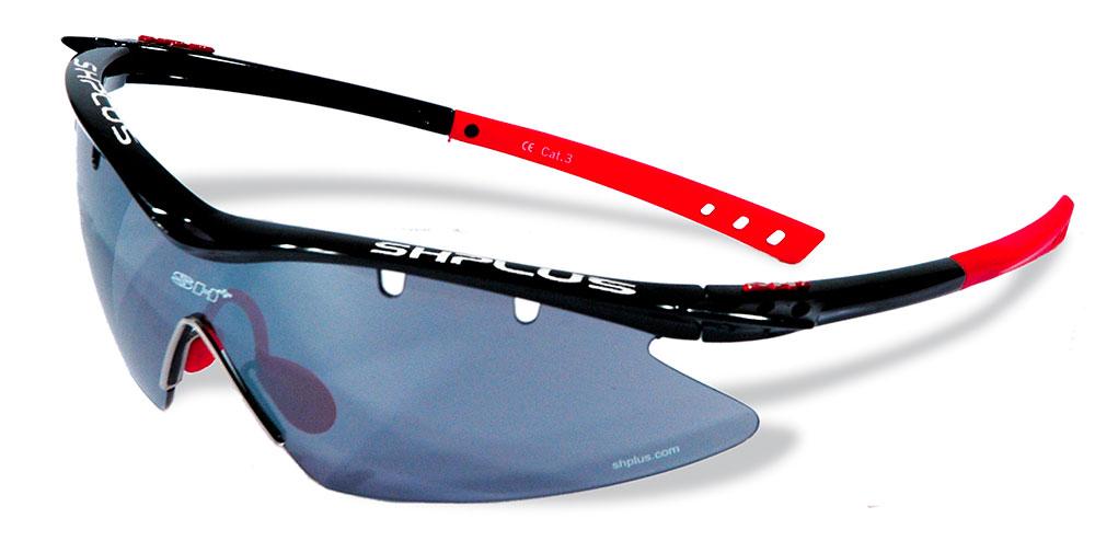 Sportovní brýle RG 4020 značky SH+